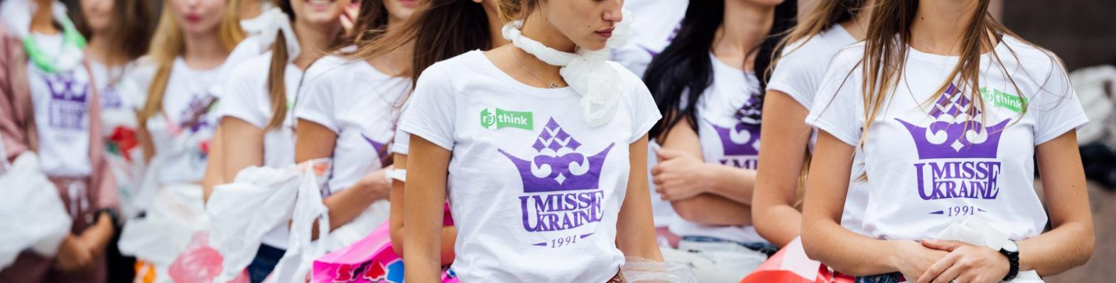 Miss Ukraine | Eco flashmob