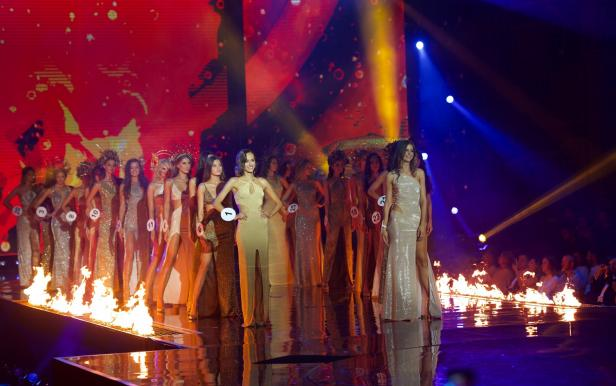 The final of the Contest Miss Ukraine 2018