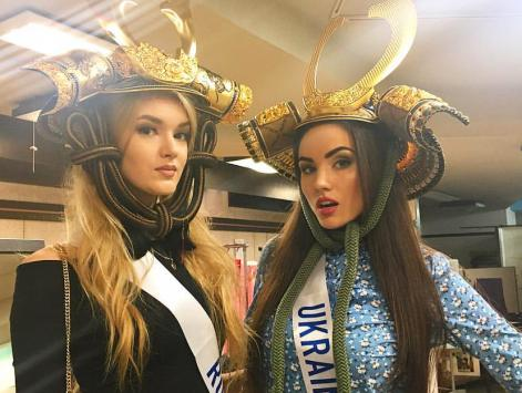 Miss International Ukraine 2016 | Miss Ukraine