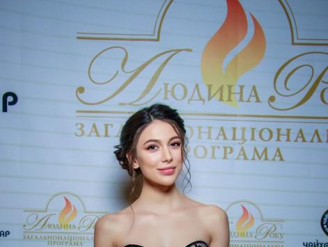 Award The Person of the Year | Miss Ukraine