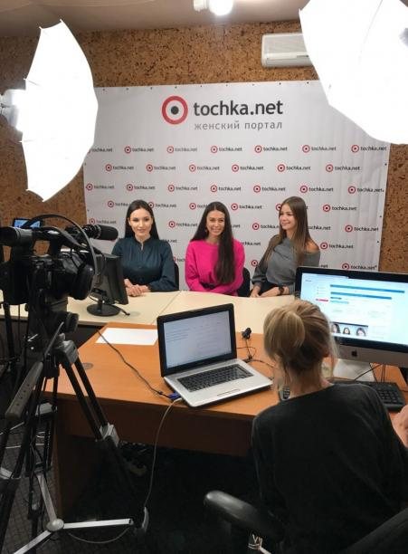 Online conference of the SEO of Miss Ukraine contest Victoria Kiose, Miss International 2018 Bogdana Tarasik and Miss Earth 2018 Anastasia Krivohizha for tochka.net